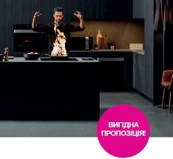 микроволновая печь и шкаф для подогрева посуды бесплатно