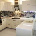 Модель Рио. Купить кухню в Киеве.