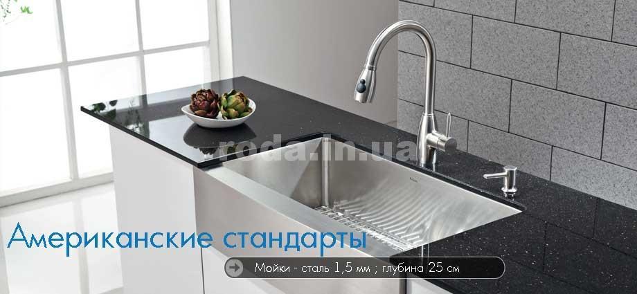 сантехника для кухни kraus